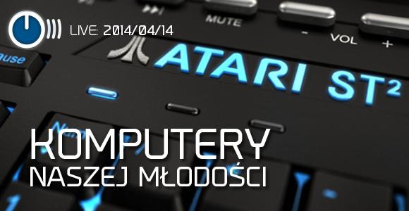 Atari ST2